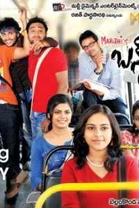 Bus-Stop-2012-Telugu-Movie-Watch-Online
