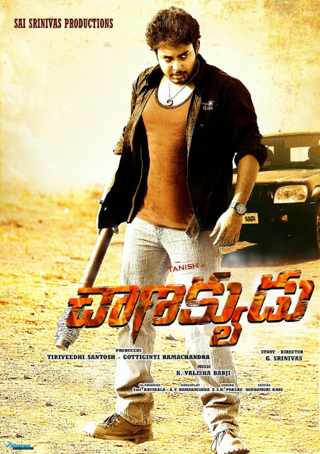 Chanakyudu-2012-Telugu-Movie-Watch-Online