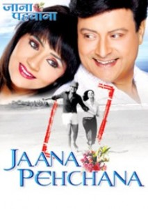 Jaana-Pehchana-2011-Hindi-Movie-Watch-Online