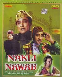 Naqli-Nawab-1962-Hindi-Movie-Watch-Online