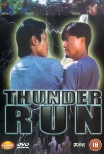 Thunder Run 1986 Tamil Movie Watch Online