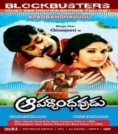 Veera Marudhu 1992 Tamil Movie Watch Online