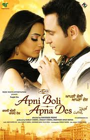 Apni Boli Apna Des 2009 Punjabi Movie Watch Online