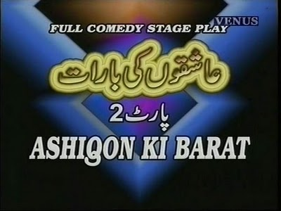 Ashiqon Ki Barat 2009 Punjabi Movie Watch Online