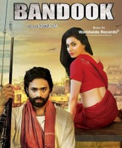 Bandook 2013 Hindi Movie Watch Online