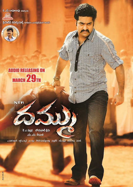 Dammu-2012-Hindi-Movie-Watch-Online