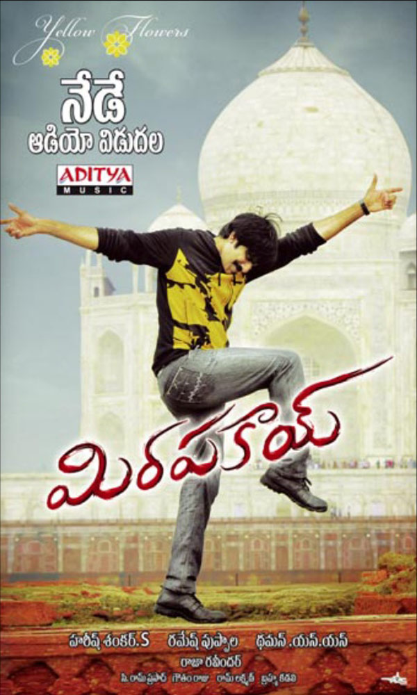 Mirapakai (2011) BRRip 400MB Hindi-Telugu