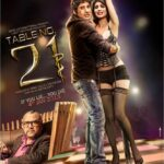 Table No. 21 (2013) Hindi Movie 300MB 420P DVDRip
