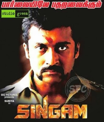 Singam (2010) 400MB BRRip Hindi Dubbed
