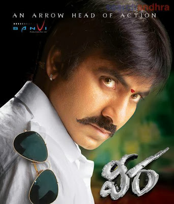 Veera (2011) Telugu Movie Hindi Dubbed DVDRip