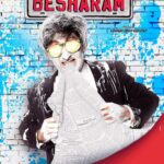 Besharam (2013) Hindi Movie BRRip 720P