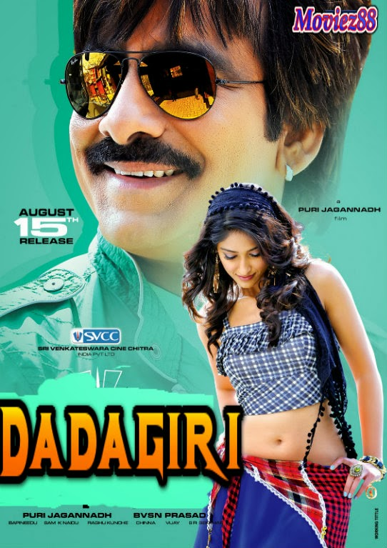 Dadagiri (2012) Telugu Movie Hindi Dubbed HDRip 720P