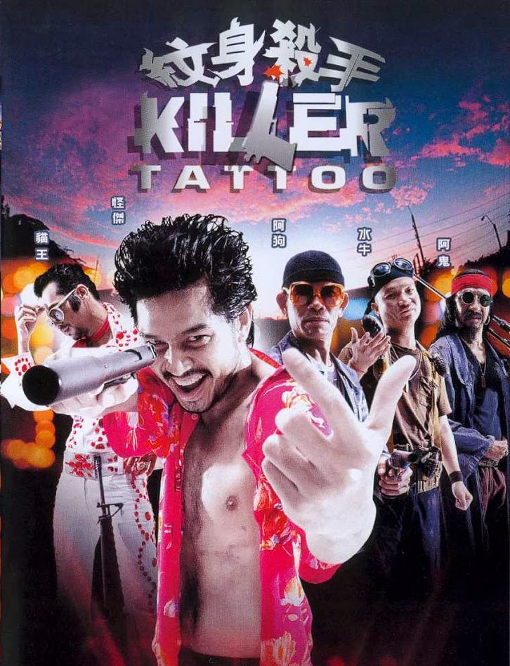 Killer Tattoo (2001)