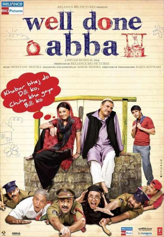 Well Done Abba (2009)