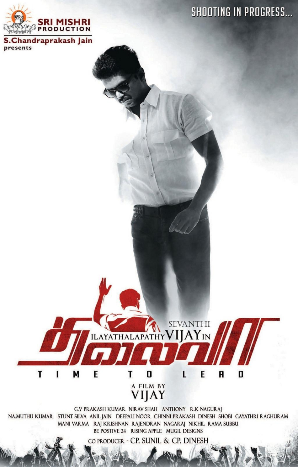 Thalaivaa (2013) HD 720p Full Movie Online For Free