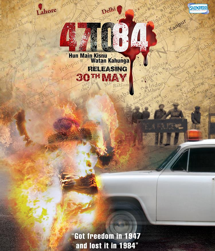 47 To 84 Full Punjabi Film Watch Full Movies Online Free In HD 1080p