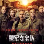 The Monuments Men (2014) Watch Online 1080p BluRay