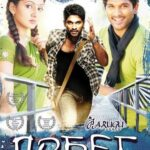 Veerta The Power (2008) Hindi Dubbed Movie Watch Online For Free Full HD 1080p