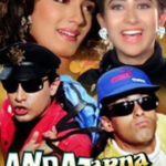 Andaz Apna Apna (1994) hindi movie watch online free In HD 1080p