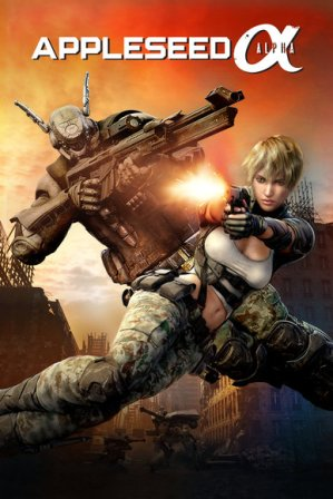 Appleseed Alpha (2014) Full Movie Watch Online For Free In HD 1080p