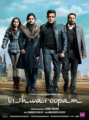 Vishwaroopam 2013 Hindi Full Movie Free Download In 300Mb