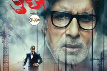 Yudh 2014 28th July Episode 09 HD 720p 300MB Free Download
