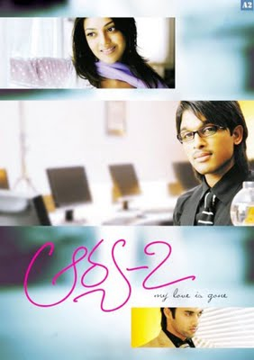 Arya 2 2009 Hindi Dubbed 720p DVDRip HD 800MB Free Download