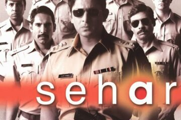 Sehar 2005 Free Download HD DVDRip 300MB 1080p