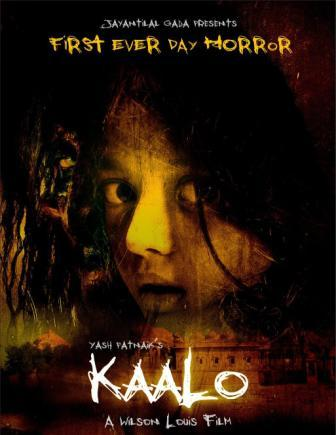Kaalo (2010) Hindi Movie