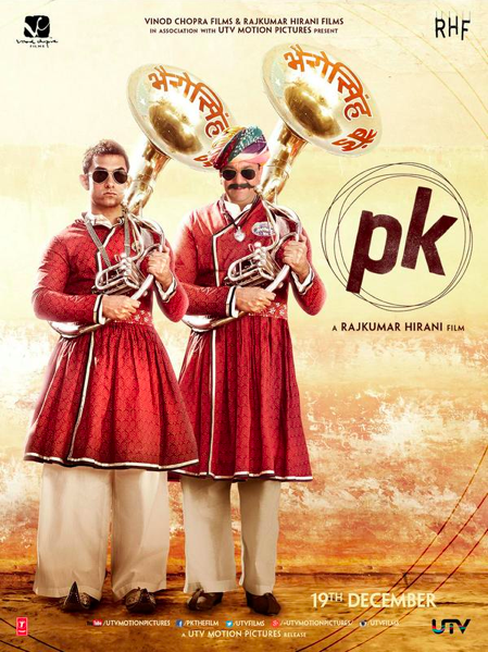 P.K. (2014) Hindi Movie