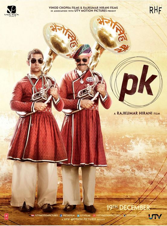 PK (2014) Hindi Movie