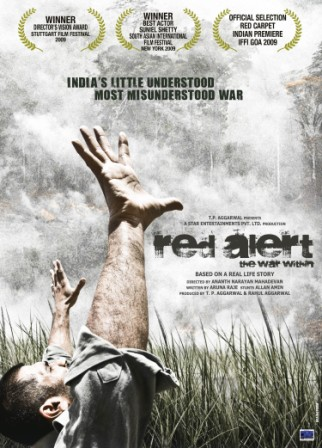 Red Alert: The War Within (2014)