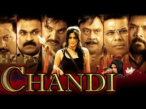 Chandi (2013) Hindi Dubbed Download 300MB 480p