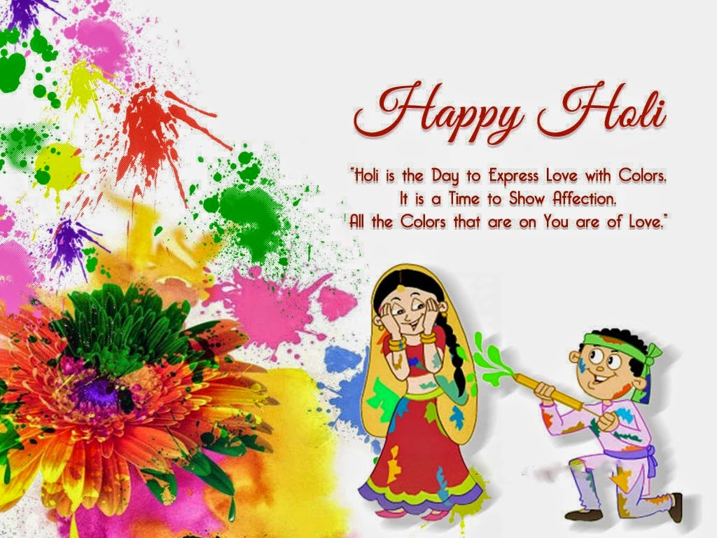 Holi Special Collection (2015) Hindi Mp3 Songs Download