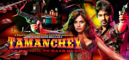 Tamanchey (2014) Full Video Songs 720P HD Download