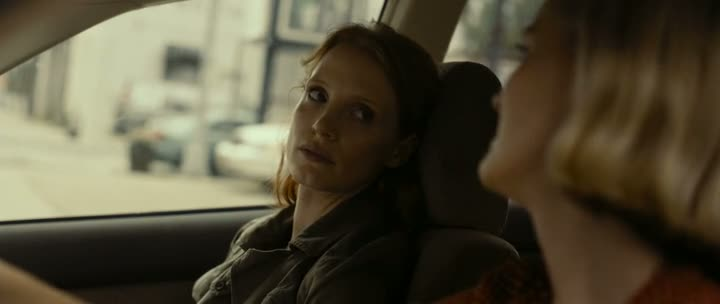 The Disappearance of Eleanor Rigby: Her (2013)