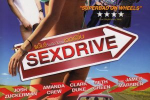 (18+) SEX DRIVE (2008) 300MB HDRIP 720P