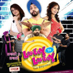 Lovely Te Lovely 2015 Full Punjabi Movie Download 480p