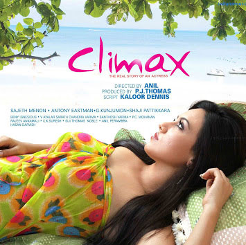 Climax_27845