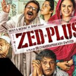 Zed Plus (2014) Full Movie Watch Online HD DVDRip 720p