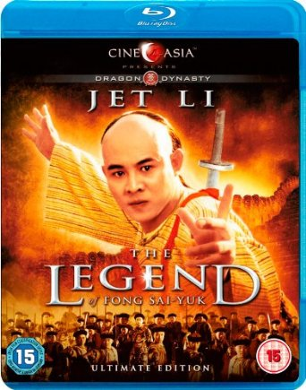 The Legend 1993 Hindi Dubbed Download DVDRIP 400MB