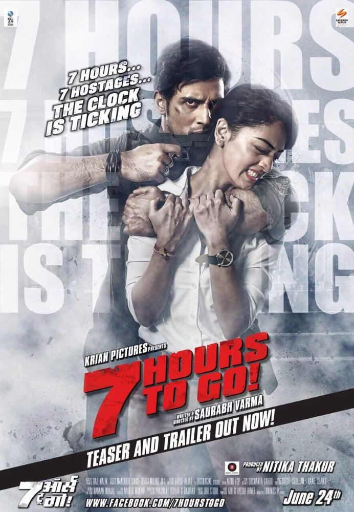 7 Hours To Go 2016 Hindi DVDRIP 500MB
