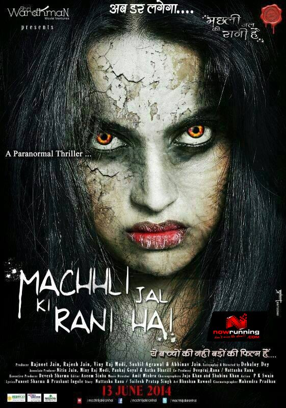 Machhli Jal Ki Rani Hai (2014) Hindi Movie 480p BRRip 750mb