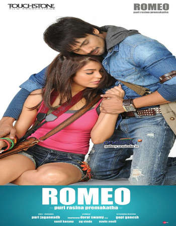 Romeo (2014) Dual Audio 720p HDRip 300mb