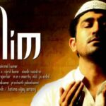 Salim (2014) Dual Audio 720p HDRip 900MB