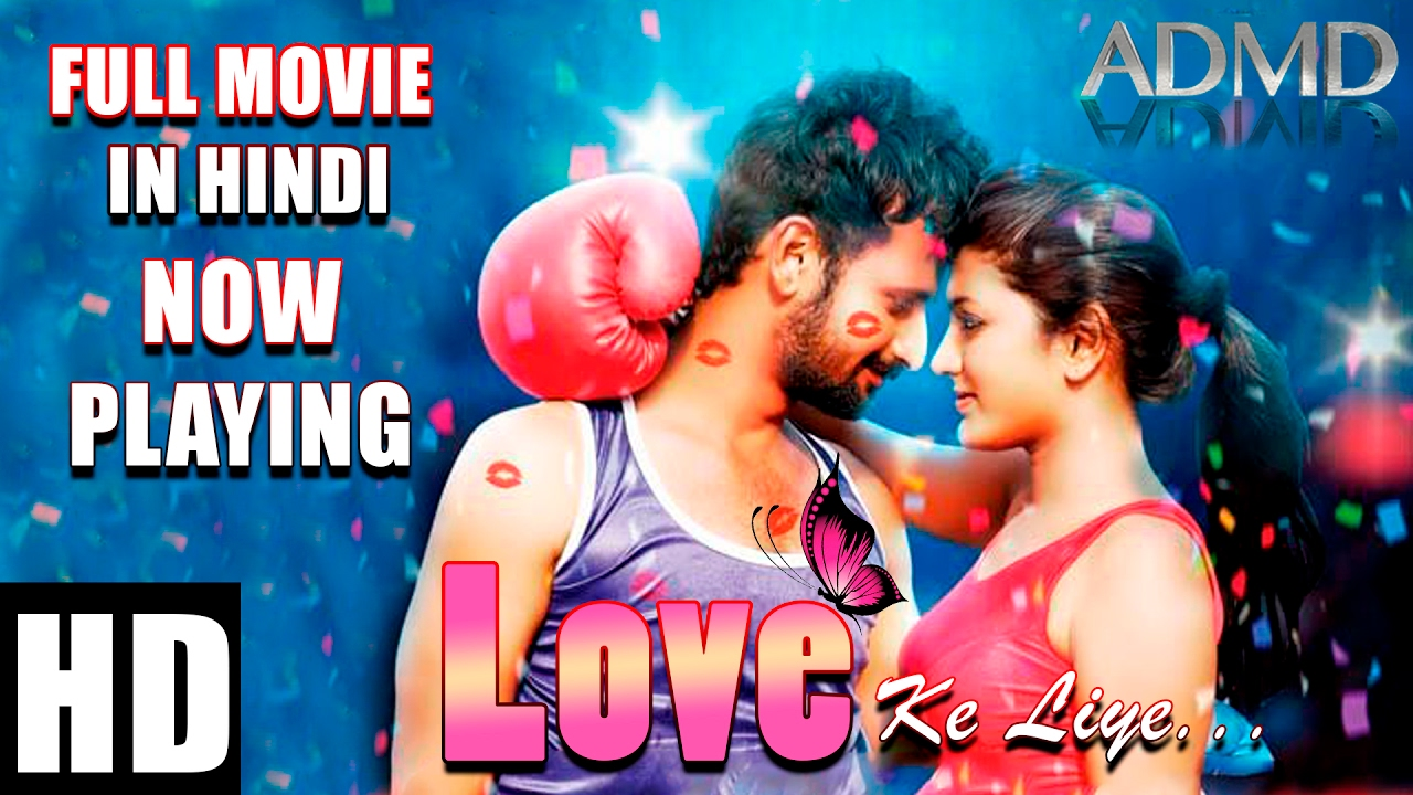 Love Ke Liye (2017) Hindi Dubbed DVDRip 720p