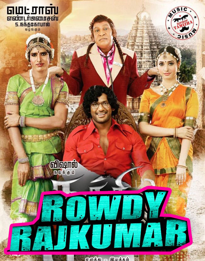 Rowdy Rajkumar 2017 Hindi Dubbed 720p Uncut HDTV 900MB