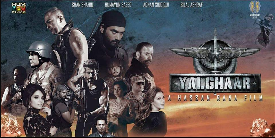 Yalghaar 2017 Pakistani Movie