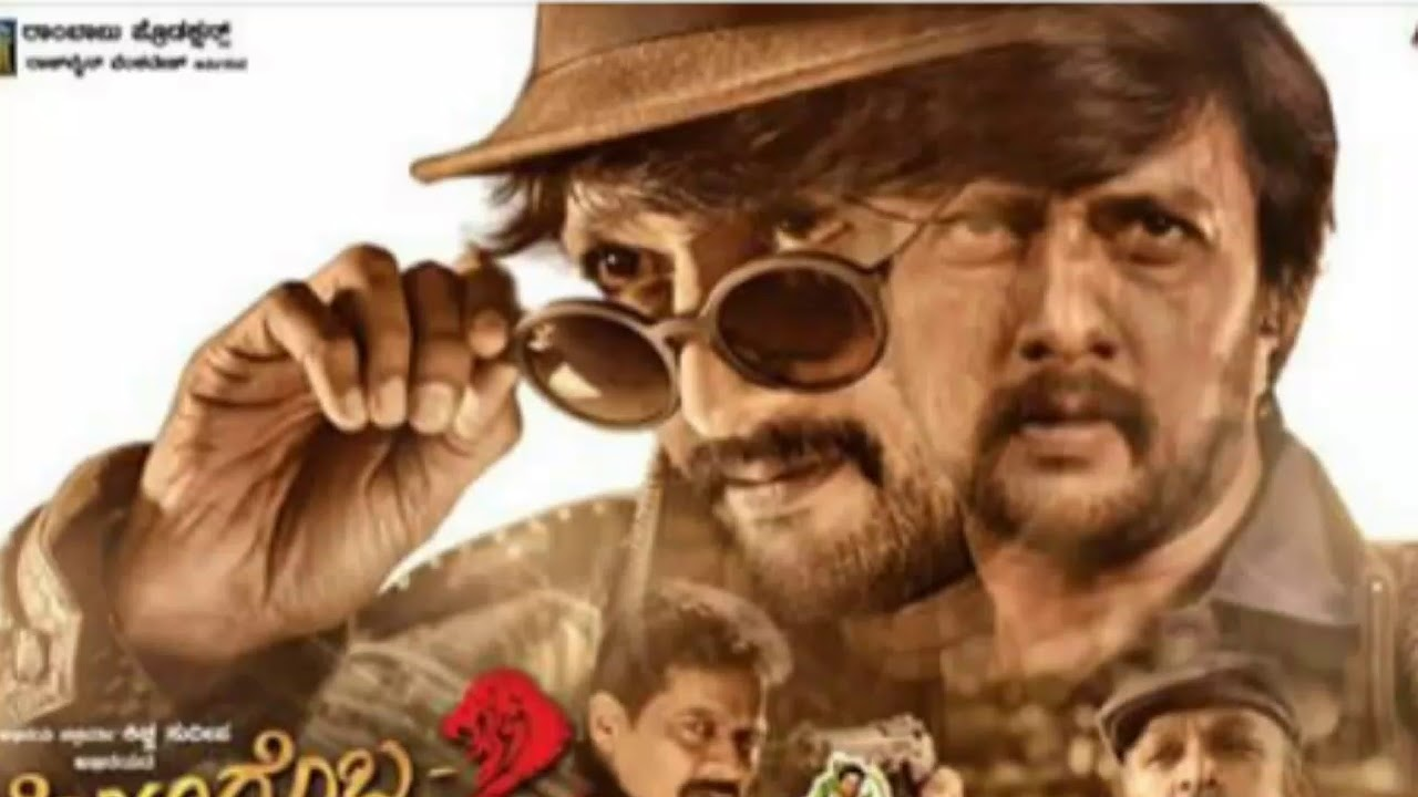 Golimaar 2 (Kotigobba 2) Hindi Dub 720P HDTV 999MB