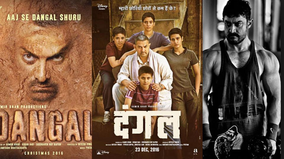 Dangal – A Must Watch